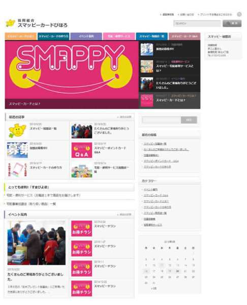 smappy001